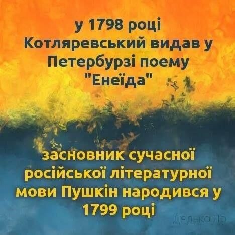 Миссия Украины при НАТО направила письмо поддержки незаконно осужденному в России журналисту Сущенко - Цензор.НЕТ 4548