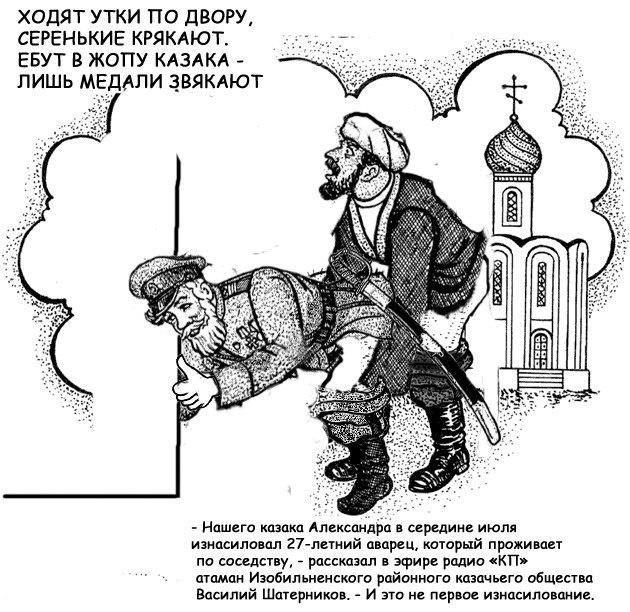 Порошенко: ООН точно примет резолюцию по Крыму, в которой Россия будет названа оккупантом - Цензор.НЕТ 4038