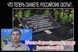 Российские оккупанты применяют на Приазовье противопехотные мины замедленного действия - Цензор.НЕТ 7826