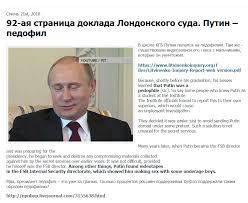 Росія здійснює випробування ядерної зброї малої потужності, - розвідка США - Цензор.НЕТ 4208