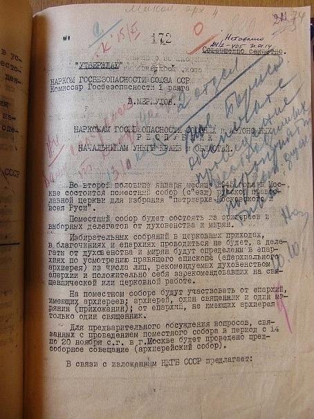 На Фанарі вперше служили українською мовою, - ПЦУ - Цензор.НЕТ 2260