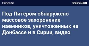 """Генсек НАТО Столтенберг засудив """"невибіркові удари"""" армії режиму Асада і РФ по Ідлібу - Цензор.НЕТ 7300"""