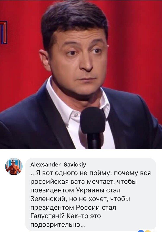 Зеленский, Порошенко, Тимошенко, Гриценко и Бойко лидируют в президентской гонке, - опрос Центра Разумкова - Цензор.НЕТ 2655