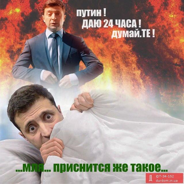 Без диалога с Путиным можно, но это как постоянный бег на месте, - Зеленский о переговорах по Донбассу - Цензор.НЕТ 3174