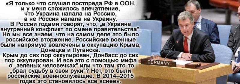 Герої не вмирають: у Харкові відкрили монумент захисникам України - Цензор.НЕТ 2992