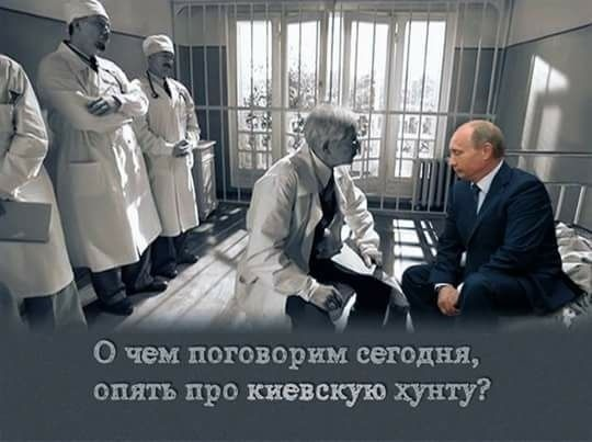 Обмен кого-либо на Вышинского не обсуждается, он должен быть освобожден просто так, - Песков - Цензор.НЕТ 7965