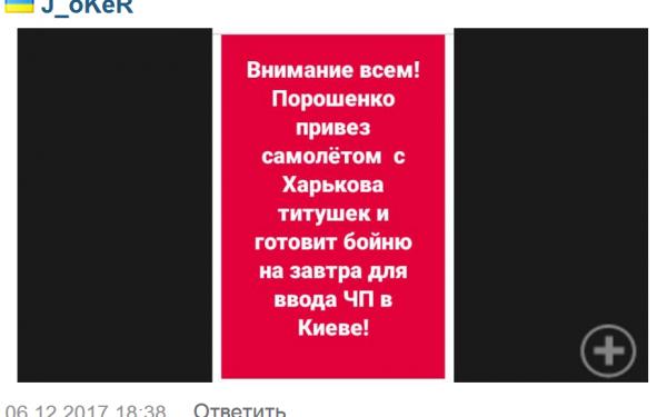 Сегодня наемники РФ из 120-мм минометов обстреляли позиции ВСУ у Майского, Опытного и Авдеевки, - штаб АТО - Цензор.НЕТ 1612