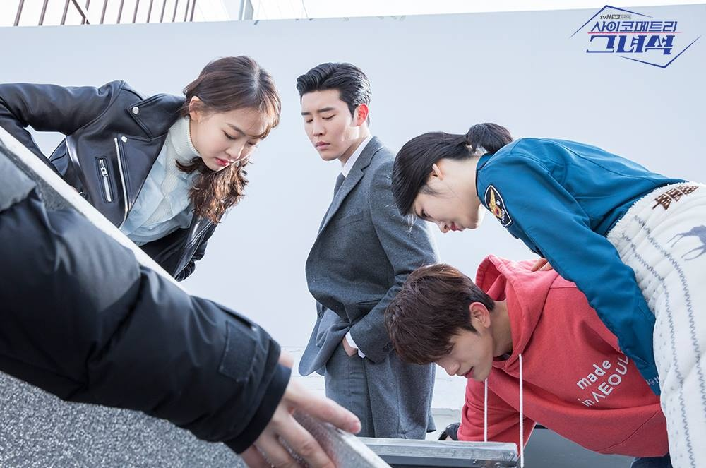 He is Psychometric: The End · for all your asian dramas · Disqus