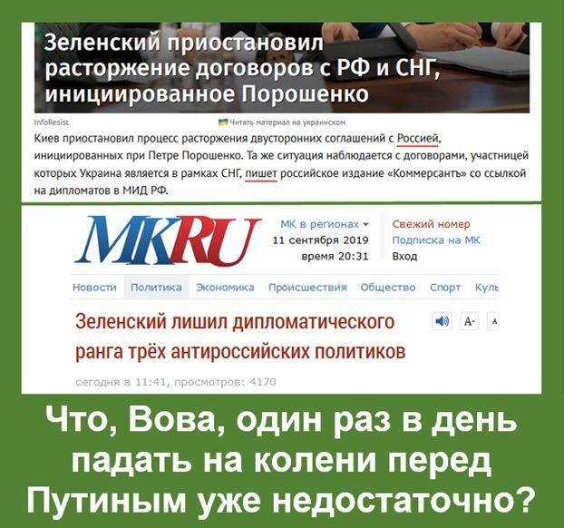 Генпрокурор Рябошапка назвал основные задачи по перезагрузке работы прокуратуры - Цензор.НЕТ 2546