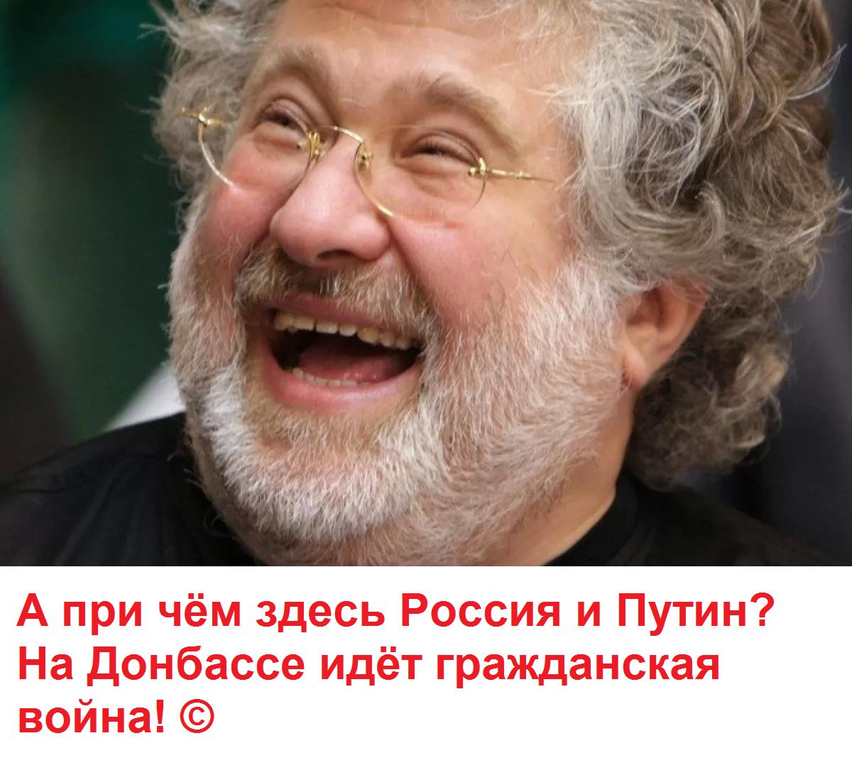 Разумков: Швидко закінчити війну на Донбасі не вийде - Цензор.НЕТ 9114