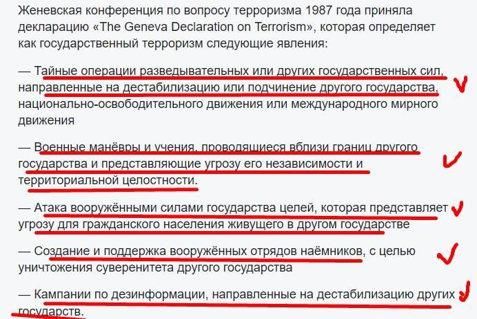Без діалогу з Путіним можна, але це як постійний біг на місці, - Зеленський про переговори щодо Донбасу - Цензор.НЕТ 4402