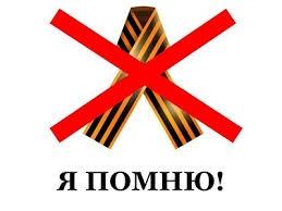 """""""Я надеюсь, что шум вокруг политзаключенных не стихнет, пока они все не окажутся на свободе"""", - Каплан призвала продолжать акции в поддержку узников Кремля - Цензор.НЕТ 334"""