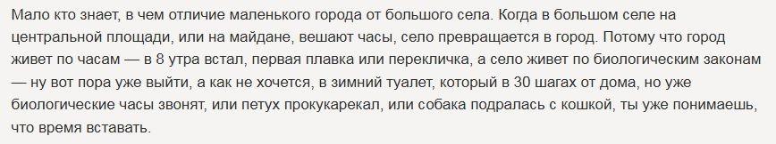 Кирило Вишинський: шлях до державної зради - Цензор.НЕТ 1801