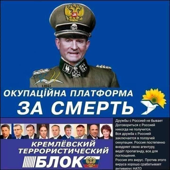 Дело об узурпации власти Януковичем прямо контролирует его бывший адвокат Бабиков, назначенный недавно замглавы ГБР, - Закревская - Цензор.НЕТ 1824