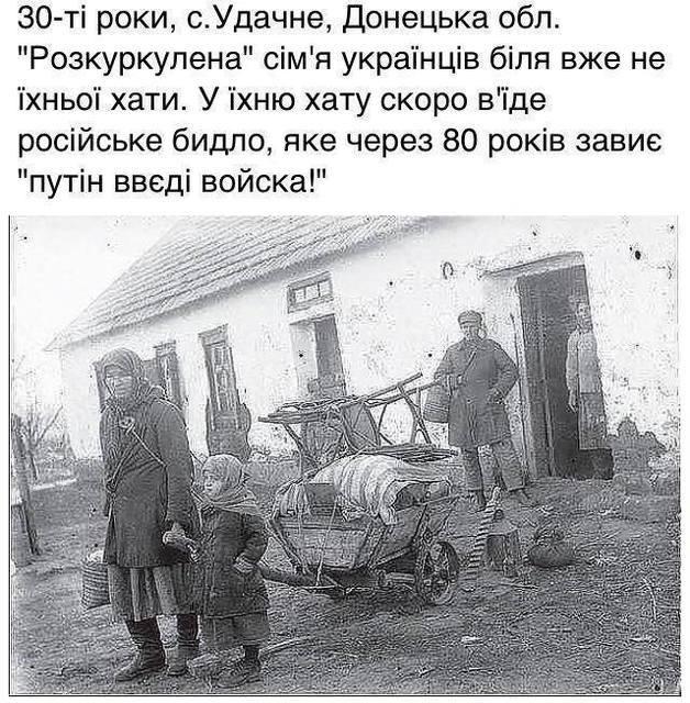 У португальському місті Брага визнали Голодомор геноцидом українського народу - Цензор.НЕТ 8079