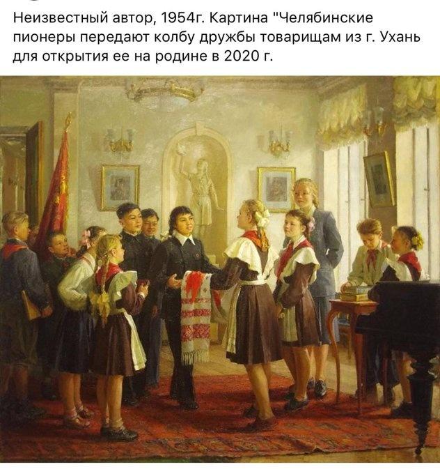 Шмыгаль и посол КНР Сяньжун открыли первый телемост между украинскими и китайскими врачами - Цензор.НЕТ 5038