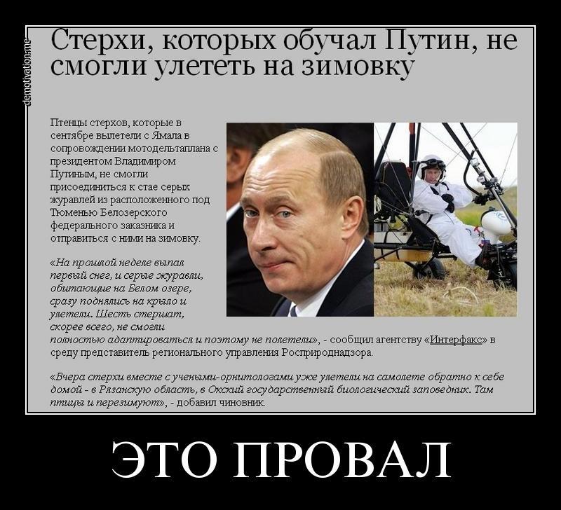 Мининформполитики запустило на оккупированных территориях UA|TV и другие телеканалы - Цензор.НЕТ 2260
