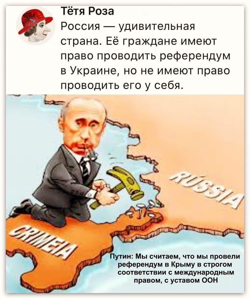 У Сенаті закликали США, ЄС і НАТО не допустити консолідації окупаційної влади в Криму - Цензор.НЕТ 9715