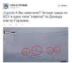Воины ООС помогают жителям Авдеевки восстанавливать дома, разрушенные обстрелами наемников РФ - Цензор.НЕТ 4264