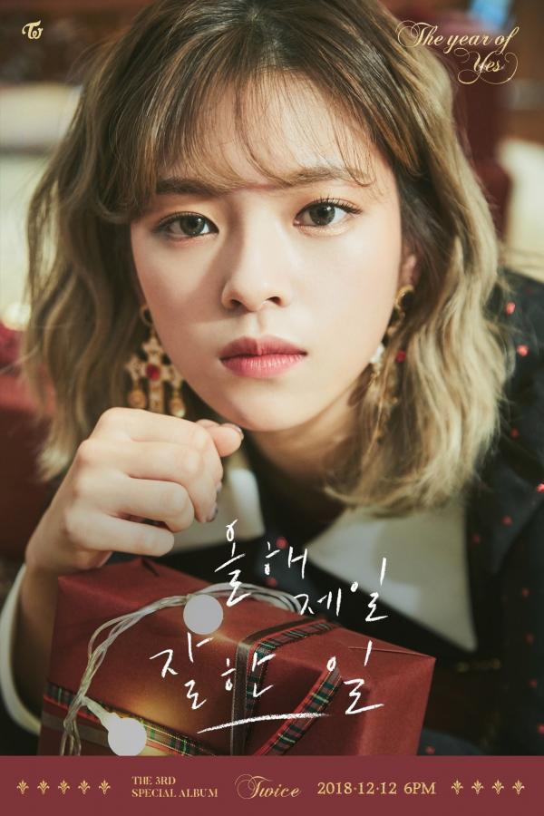 Thành viên Jeongyeon - Twice