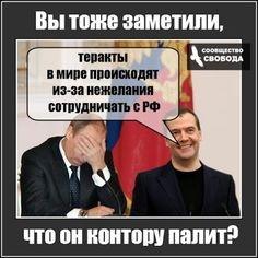 """МЗС РФ пообіцяло """"практичну відповідь"""" на нові санкції США, ЄС і Канади - Цензор.НЕТ 8530"""