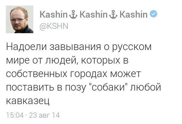 Порошенко: ООН точно примет резолюцию по Крыму, в которой Россия будет названа оккупантом - Цензор.НЕТ 8059