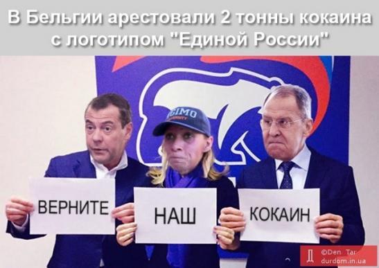 Вести переговори з Вашингтоном небезпечно, - Захарова - Цензор.НЕТ 8485