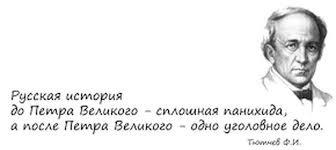 РПЦ розірвала спілкування з Олександрійським патріархом Феодором II через визнання ПЦУ - Цензор.НЕТ 511