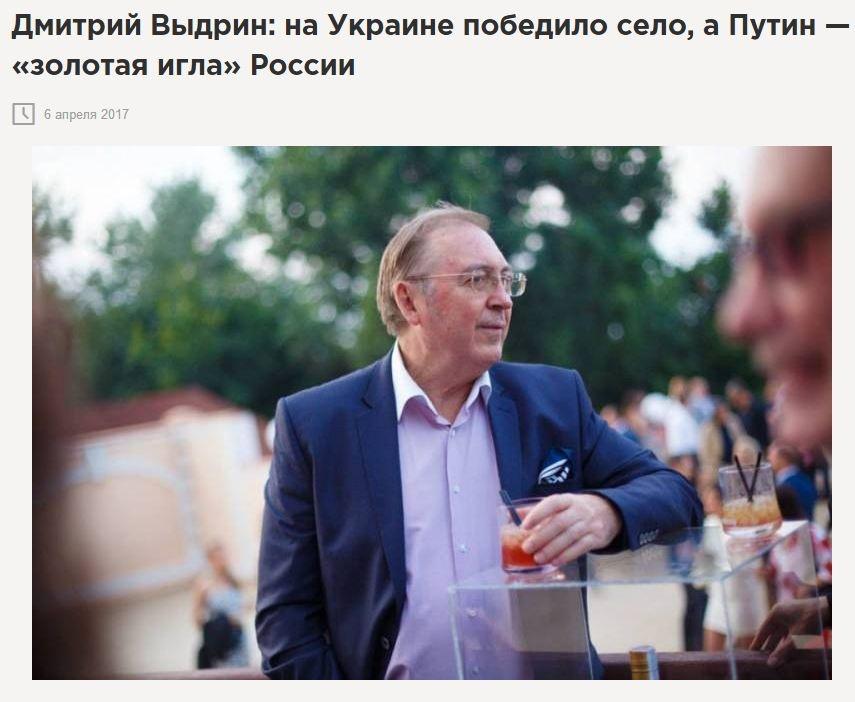 Кирило Вишинський: шлях до державної зради - Цензор.НЕТ 7596