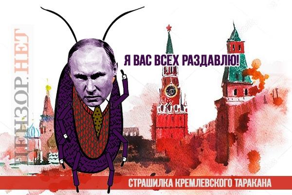 """""""Они просто сдохнут"""". Песков объяснил смысл слов Путина о ядерном оружии и рае - Цензор.НЕТ 7151"""