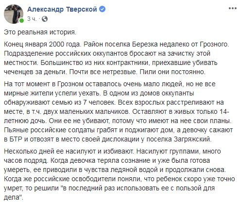 За добу найманці РФ здійснили 28 обстрілів, втрат серед українських воїнів немає, п'ять терористів знищено, - штаб ООС - Цензор.НЕТ 2567
