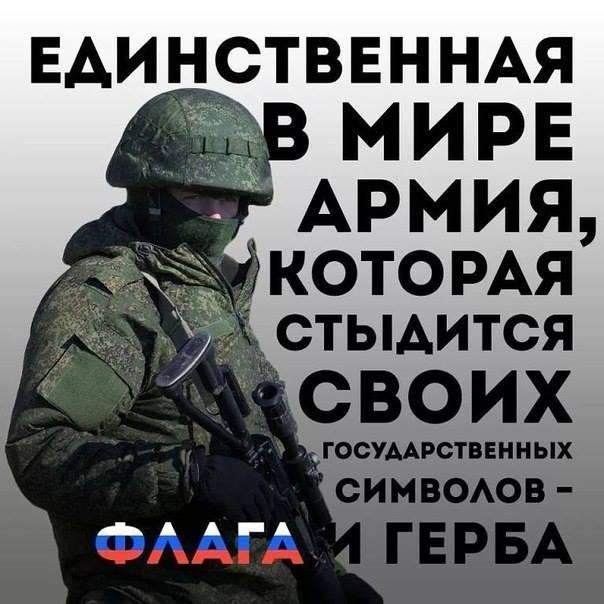 Рішення про затримку військової допомоги США Україні прийняв в.о. глави адміністрації Трампа Малвені - Цензор.НЕТ 2003