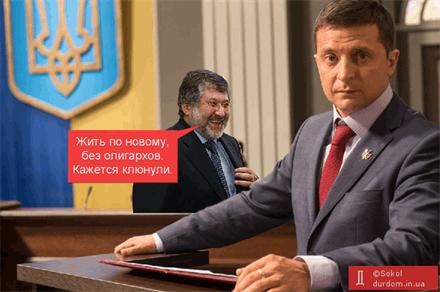 Зеленський вніс у Раду два невідкладні законопроекти про відстрочення введення ринку електроенергії - Цензор.НЕТ 9055