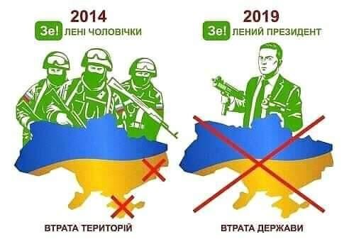 Подвиг героев побуждает наших бойцов держать высокую планку украинской военной традиции, - Зеленский по случаю 75 годовщины изгнания нацистов из Украины - Цензор.НЕТ 2555