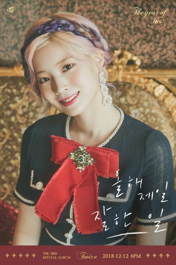 Thành viên Dahyun - Twice
