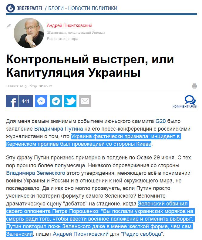 Готові прийняти пару областей РФ для відновлення історичної справедливості, - Кулеба у відповідь на заяви Володіна - Цензор.НЕТ 2400