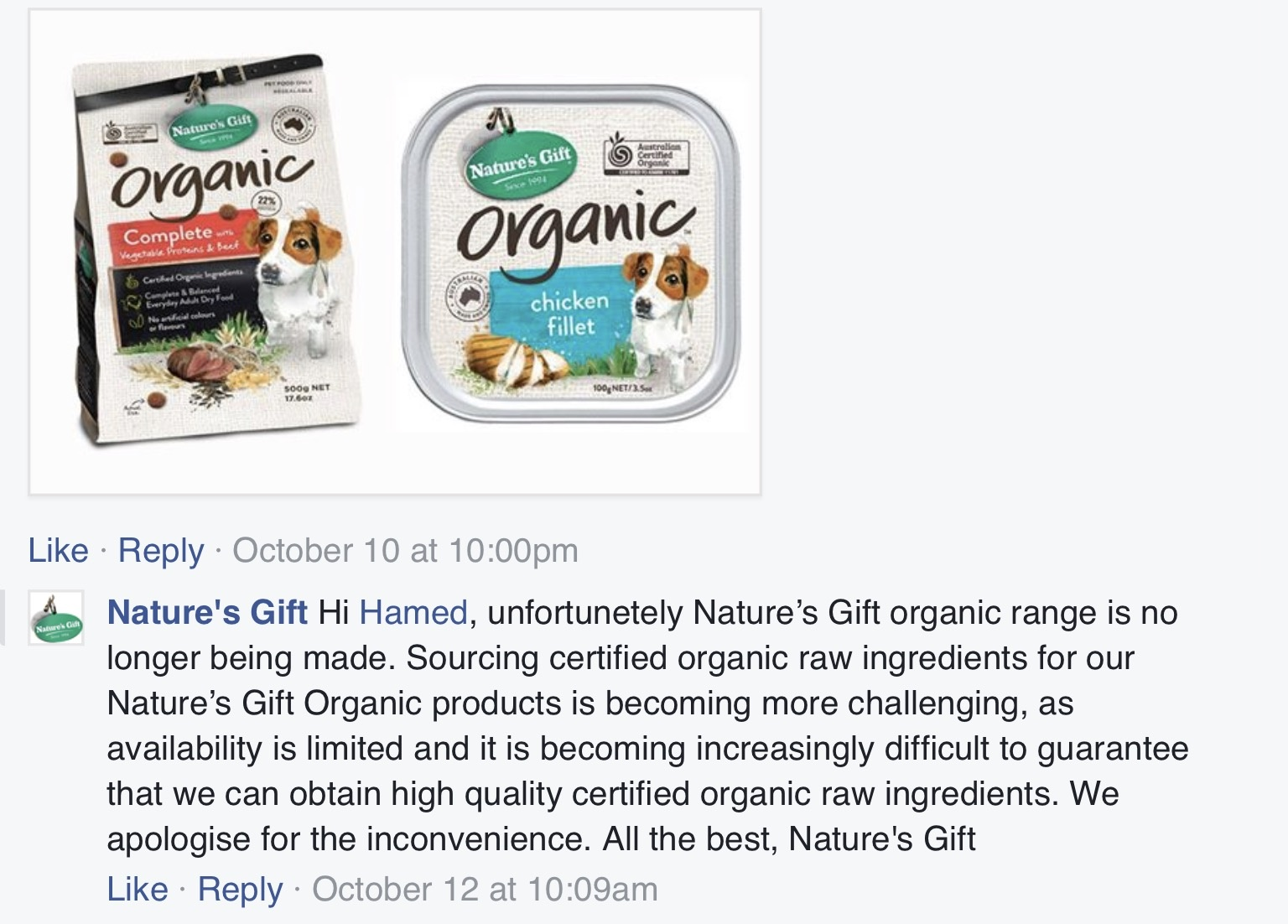 Nature S Gift Dog Food Ingredients