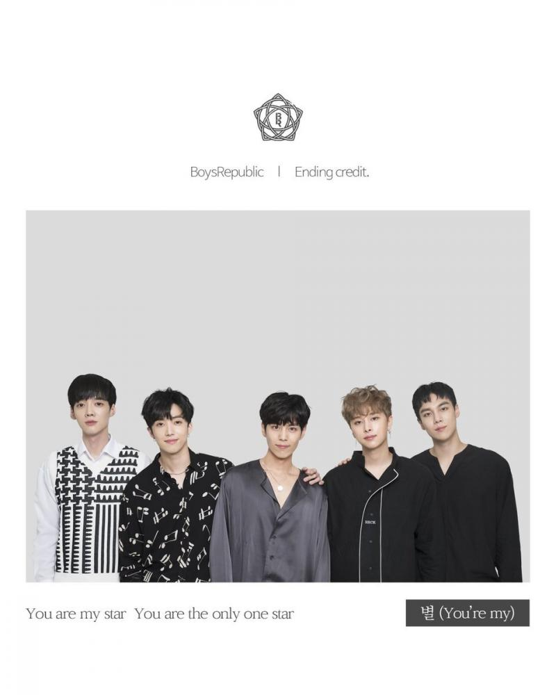 Boys Republic Members Profile (Updated!)