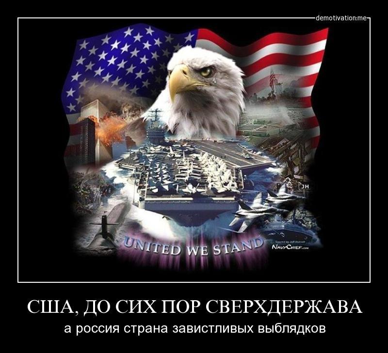 Командование российских оккупационных войск использует гибель главаря террористов Захарченко для дискредитации ВСУ, - ГУР - Цензор.НЕТ 8248