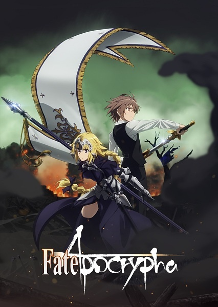 Anime: Fate/Apocrypha · Anime is Love, Anime is Life! · Disqus