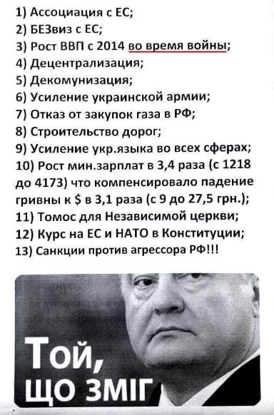 Росія свідомо дозволила Цемаху залишити її територію і тим самим відмовилася задовольняти запит на його екстрадицію, - прокуратура Нідерландів - Цензор.НЕТ 5055