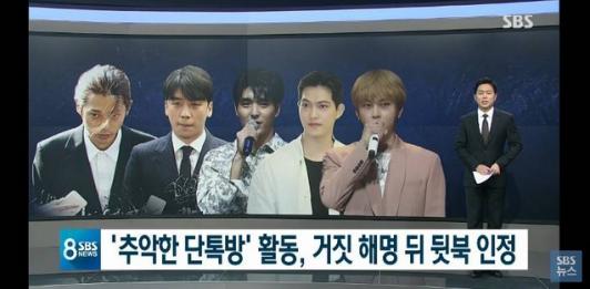 SBS Lee Jonghyun'un da Kakaotalk grubundan konuşmalarını yayınladı