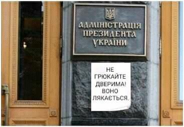 С утра в районе Золотого идет интенсивный бой: наемники РФ накрывают квадраты, как в 2015 году, есть попадания в жилой массив, - депутат Лисичанского горсовета Шведов - Цензор.НЕТ 6300