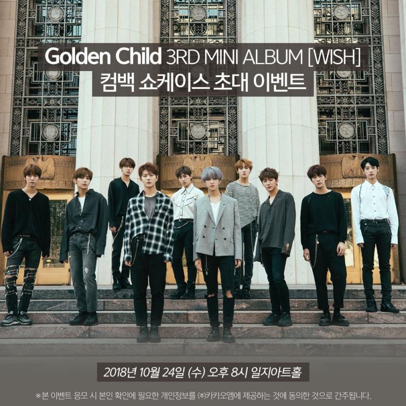 Golden Child kpop