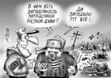 Поки Росія не припинила агресію проти сусідів, поліпшення відносин Захід-РФ немислиме, - глава МЗС Естонії - Цензор.НЕТ 6656