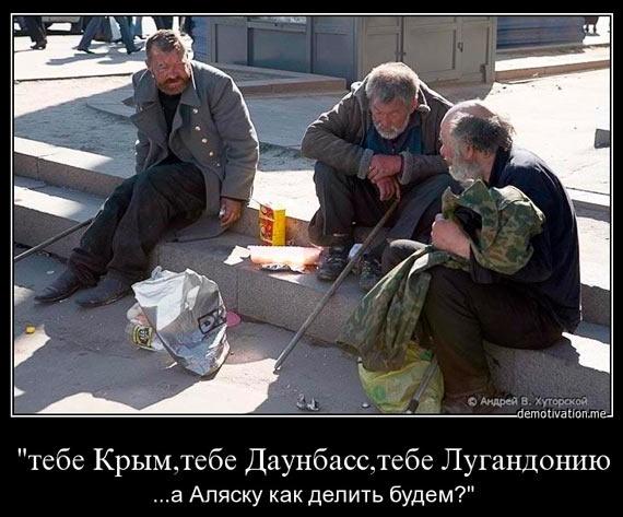 У Сенаті закликали США, ЄС і НАТО не допустити консолідації окупаційної влади в Криму - Цензор.НЕТ 9330