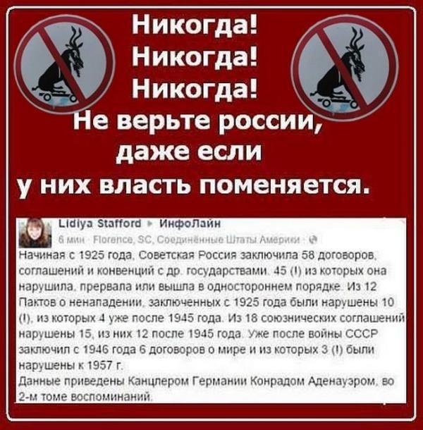 «Наша песня хороша!» В РФ заявили, что не гарантируют отвод своих войск на Донбассе - Цензор.НЕТ 315