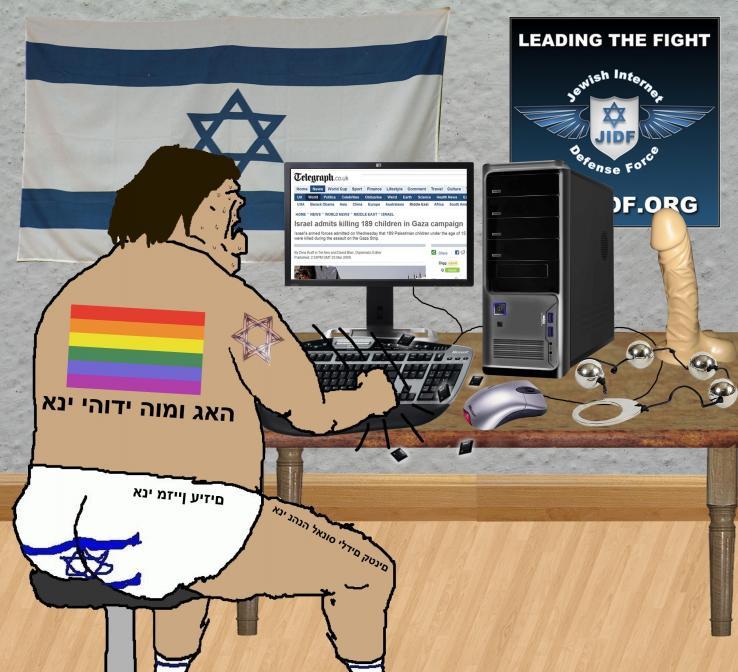 Hasbara - Full Time Paid Itsalie KIKE Trolls Trawling the Internet - Images