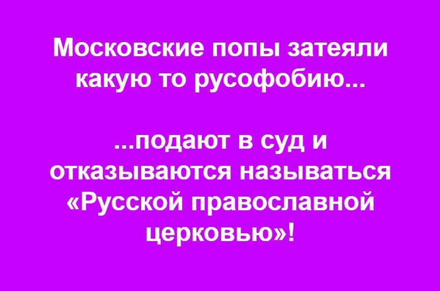 Необхідно законодавчо врегулювати питання переходу парафій Московського патріархату в ПЦУ, - Парубій - Цензор.НЕТ 8616