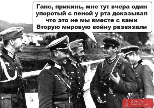 Американський штат Вірджинія визнав Голодомор геноцидом українського народу - Цензор.НЕТ 9169